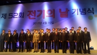 Director Kim Jung-il awarded Minister Award 사진